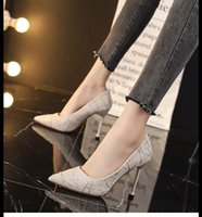 French ultra-fine high heel shoes temperament goddess model small crowd 2021 New Ladies thin heel pointed single shoes