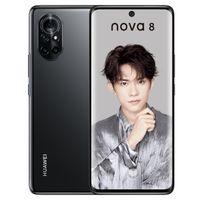 """Original Huawei Nova 8 5G Mobiltelefon 8 GB RAM 128 GB ROM 256GB ROM KIRIN985 Octa Core 6.57 """"Vollbild 64MP AI NFC Face ID Smart Handy"""