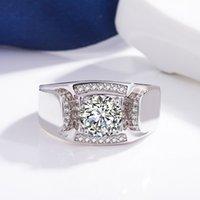 소원 대외 무역 교차 국경 뜨거운 판매 망 비즈니스 Moissanite 18K 백금 다이아몬드 링 시뮬레이션 다이아몬드 반지 도매
