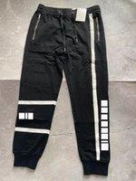 2021 Gevşek pantolon teknolojisi yün uzay pamuk spor erkek ve kadın koşu moda düz renk 3 renkli pantolon