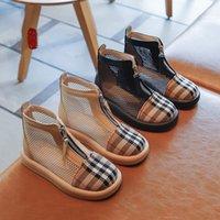 Enfants Haut Haute Aide Cool Sneakers 2021 Summer Girls Grille Hollow Out Short Boot Sandal Cuhk garçons Chaussures romaines
