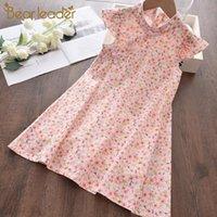 Bärenführer Baby Mädchen Prinzessin Sommer Kostüme Mode Kinder Blumen Druck Kleider Süße Blumen Vestidos Elegante Outfits 3-7Y