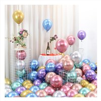 Party Decoration 30PCS 5 Inch Latex Balloon Chrome Metal Foil Baby Shower, Wedding, Birthday
