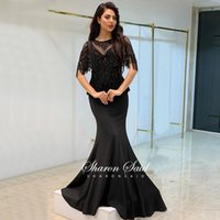 Party Dresses Black Mermaid Luxury Dubai Evening Dress 2021 Burgundy Crystal Tassel Arabic Formal Gown Grey Women Wedding Guest