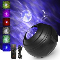 Night Lights LED Star Northern Wave Projector Light Planet Sky Lamp With Music Player Romantic Projection