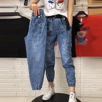Women's Jeans Woman Pants 2021 Spring Elastic Waist High Ankle Length Jogger Pantalones Vaqueros Mujer