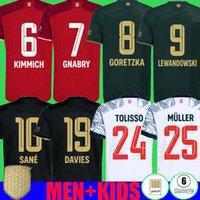 FANS Jogador Versão 21 22 22 Davies Bayern Jerseys de futebol Terceiro Away Goretzka Lewandowski Gnabry Muller Musia Coman Camisa de Futebol Homens Kid Kids 2021 2022 Kimmich