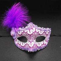 Maschera per gli occhi Piuma Masquerade Ball Carnevale Sexy Fancy Dress Multi Color Princess Masks per Halloween Party Sea Shipping NHA7681