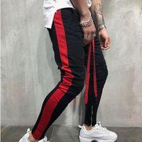 Erkek Pantolon Trendy Moda Stil Sıska Hip Hop Sweatpants Sıkı Rahat Pantolon Koşu için Yan