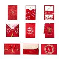 New2021 1 قطعة نموذج الصينية الأحمر النمط الأوروبي الذهب فولنغ الليزر قطع الليزر حفل زفاف بطاقة دعوة شخصية مخصصة