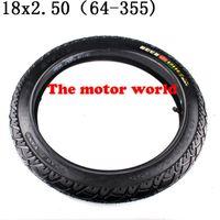 좋은 품질의 고성능 내부 및 외부 타이어 8x2.50 64-355 타이어 맞는 전기 오토바이 배터리 세발 자전거 가스 스쿠터