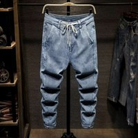 Summer thin jeans straight tube slim foot elastic Korean fashion brand washed long pants men's Harlanwinter