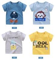 2021 çocuk t-shirt kısa kollu saf pamuklu erkek bebek karikatür kısa kollu kız yaz yeni Korece tek gömlek çocuk giyim