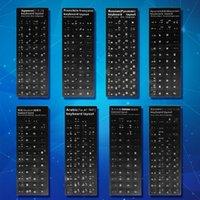 Tangentbord täcker slitstarkt ryska / franska / spanska / japanska / tyska / arabiska / koreanska / italienska språket klistermärke svart bakgrund med vit q81e