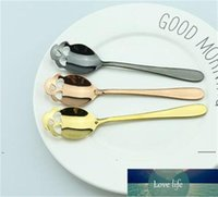 الفولاذ المقاوم للصدأ الفضائيات السكر الصلب للألوان القهوة السكاكين الشاي الجمجمة 3 ملعقة الشاي FWB7524