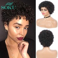 Synthetic Wigs Fluffy Afro Kinky Curly Wig Short Brown SOKU Large Bouncy And Soft Natural Premium Cosplay For Black Women