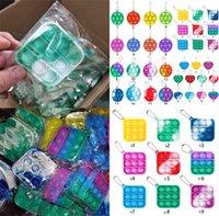 Fidget Toy Brelok Keychain Push Bubble Poppers Squeeze Finger Toys Rainbow Tie Dye Grab Snap Hand Ręki Siła Grip Anti Stress Deska H38NTD8