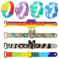 압축 해제 파티 장난감 플립 키 체인 퍼즐 불안 함, 언론 손가락 거품 음악 실리콘 장난감 팔찌 시계
