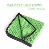 Carro Esponja 1 PCS Verde Microfibra Waffle Toalha de Vidro Grande Grade Detalhando Pano Macio Absorvente Altamente 40 * 40cm 60 * 80cm
