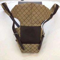 Детская сумка передний ремешок сетки Детские носители Мода Многофункциональные Безопасные рюкзаки Новорожденные Мать Мама Мама для материнства Сумочка