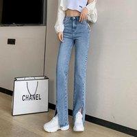 Women's Jeans Autumn Flare Denim Pants Casual Strechy Trousers Women High Waist Harajuku Slit