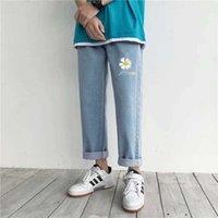 Little Daisy jeans men's summer fashion brand Korean loose straight tube trend versatile nine point Wide Leg Pants Boys