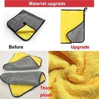 30 * 30cm 정사각형 슈퍼 흡수 세차 천 마이크로 화이버 타월 자동차 유지 폴리시 화이버 홈 청소 Washin Towels HWD8236