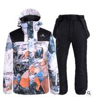 스키 양복 스키 재킷 겨울 자켓 스노우 보드 의류 방수 방풍 스포츠웨어 팬츠 세트 따뜻한 유지