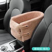 Seat Cushions Car Center Console Pet Anti-dirty Pad Kennel Small Teddy Kitten Cushion Removable And Washable Travel Supplies