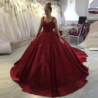 Arabic Burgundy Ball Gown Lace Prom Quinceanera Dresses Beaded Appliques Court Train Satin Formal Evening Gowns