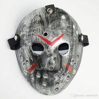 Retro Jason Maske Horror Lustige volle Gesichtsmaske Bronze Halloween Cosplay Kostüm Maskerade Masken Furchtsame Hockey Maske Partybedarf DBC VT0958