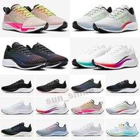 Zoom Pegasus 37 turbo Zoom Pegasus Mesh 37 Laufschuhe Chromgelb Sei wahr 2020 Männer Frauen FM Trainer Hyper Traube Weiß Multi-Color Sneakers
