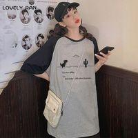T-shirt da donna in cotone 100% T-shirt Dinosaur Stampa Lettera di stampa Offline O-Collo T Shirt Oversize Casual Skys Girls Top 2021 Estate