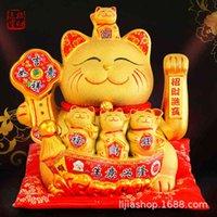 Gold ceramica Zhaocai Cat Ornaments Aprire il grande negozio in contanti regalo regalo elettrico rocker