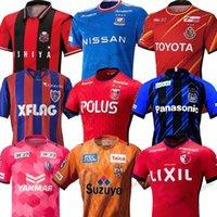 2021 J1 League Jersey Jersey Consadole Sapporo Nagoya Grampus FC Tokyo Camiseta Urawa Vermelho Diamantes Cerezo Osaka Gamba Kashima Chifres Shimizu S-Pulse Football jerseys