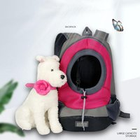 Dog Car Seat Covers Portable Pet Backpack Outdoor Breathable Chest Neck Adjustable Sports Cat And Carrying Supplies Accessories
