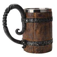 Mugs Simulation Crude Wood Big Drinking Mug Double Wall Insulated Wine Tumbler Metal Beer Cup Thermal