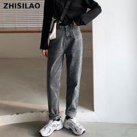 Женские джинсы Жисилао Эластичная талия прямые женщины мода хлопок дымчатый серый промытый джинсовый 2021 парень ретро брюки