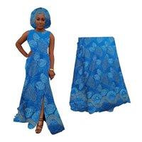 리본 최신 페르시 아프리카 왁스 조지 레이스 패브릭 멀티 컬러 수 놓은 프랑스 나이지리아 Voile DIY 봉제 옷