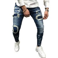 Fashion Clothing Design Pants Mens Jeans T Shirts Cotton Com...