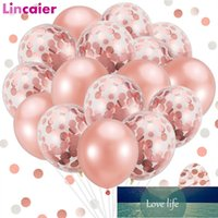Party 20pcs Rose Gold Mixed Balloons Wedding Birthday Table Decoration Baby Shower Boy Girl Hen Bachelorette DIY Year