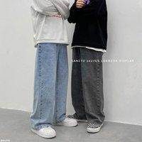 Men's Jeans Men Korean Streetwear Wide Legs Baggy 2021 Mens Autumn Harajuku Vintage Blue Denim Pants Male Casual Cargo