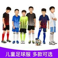 Gençlik Çocuk Işık Kurulu Futbol Üniforma Kısa Kollu Suit Grup Satın Alma Özel Rekabet Forması Boş Eğitim Aşınma Baskı Numarası