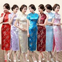 Novelty Red Chinese Ladies Traditional Prom Gown Dress Long Style Wedding Bride Cheongsam Qipao Women Costume