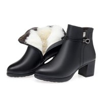 Boots 2021 Fashion Warm Winter Inside Plush And Wool Genuine Leather Shoes Woman Snow High Heel