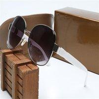 Güneş Gözlüğü Tasarım G Goggles Çerçevesiz Süs Moda Gözlük UV400 Lens En Kaliteli Basit Açık Unisex Maske