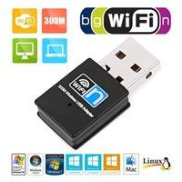 미니 300m USB2.0 RTL8192 WiFi 동글 와이파이 어댑터 무선 WiFi 동글 네트워크 카드 802.11 N / G / B Wi Fi LAN 어댑터