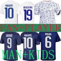 2021 Benzema Soccer Jersey Player Version Mbappe Griezmann Pogba Giroud Hernandez Kante Varane Coman Kimpembe Maillot de Chemise de football Enfants 21 22 hommes Kit enfants