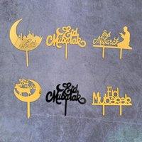 5 unids Oro / Glitter negro Eid Mubarak Cupcake Toppers Ramadan Festival Islámico Musulmán Partido Decoración de la decoración Banderas Stick 6 estilos
