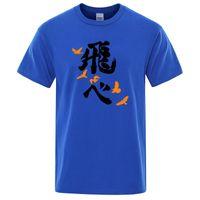 Erkek T-Shirt Nefes Ince Tişörtleri Erkek Japonya Anime Haikyuu Baskı Tee Gömlek Retro Boy Vogue S-XXXL Marka Adam T-Shirt